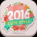 탁상달력 2016 : 큐트 (위젯) icon