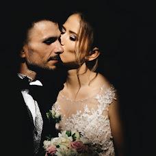 Fotografo di matrimoni Vitalik Gandrabur (ferrerov). Foto del 03.10.2019