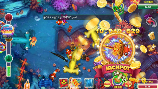Naga Ocean King 1.0 3
