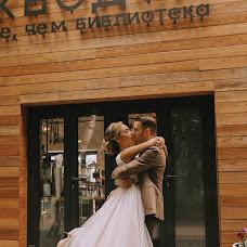 Wedding photographer Aleksandra Filatova (filatovaalex). Photo of 10.08.2017