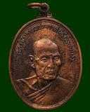 2.เหรียญหลวงพ่อถิร ผูกพัทธสีมา วัดบ้านลำ จ.สระบุรี พ.ศ. 2517