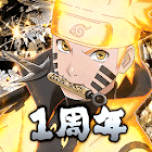naruto - Naruto - Shinobi collection Gale Ranbu 2.12.1