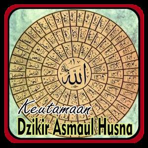 Download Lagu Anak Islami Asmaul Husna