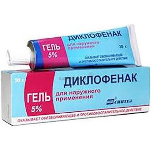 Диклофенак гель д/нар. прим. 5% 30г