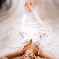Wedding photographer Natali Vasilchuk (natalyvasilchuc). Photo of 01.10.2018