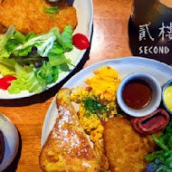 SECOND FLOOR CAFE 貳樓餐廳