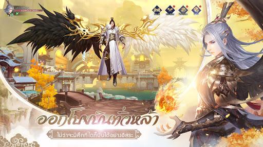Sword & Soul apkdebit screenshots 3