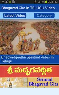 Bhagavad Gita in TELUGU Video (Shri Bhagwat Geeta) - náhled