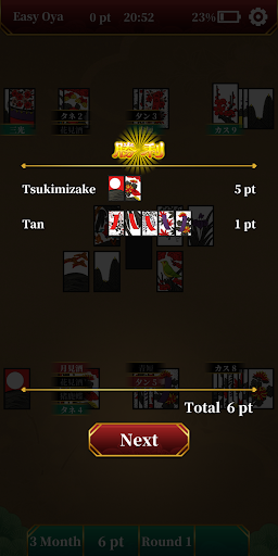 Hanafuda Koi Koi apktram screenshots 6