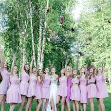 Wedding photographer Ekaterina Tuchkova (TuchkaKaty). Photo of 23.08.2016