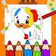 Learn to Draw - Paint by Art Coloring Book Download on Windows