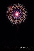 Photo: 「全国7号玉コンクール」 8.紅屋青木煙火店(長野県) 玉名 昇曲付 三重芯変化菊