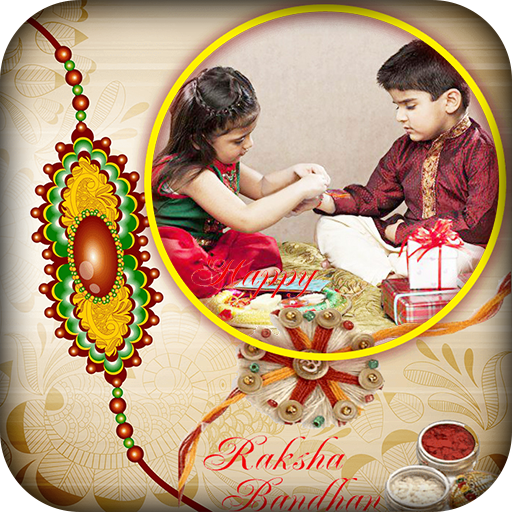 Rakshabandhan Photo Frame 2017 -Rakhi Photo Frame