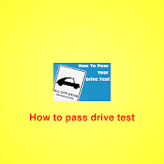 How to pass drive test‏