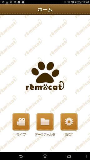 remocat 1.0.5 Windows u7528 5
