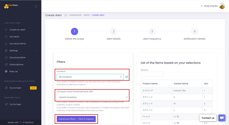 Locationでは、在庫を追跡するロケーションを選択します。Compare stock threshold level withでは、商品ごとに追跡するのかSKUごとに追跡するのかを選択します。