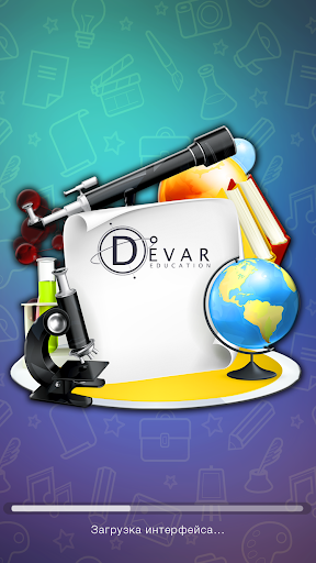 DEVAR education