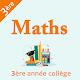 cours de maths 3ere année collège Download for PC Windows 10/8/7