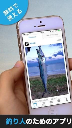 釣り人必携! ツリバカメラ - 釣り場を検索。釣果を共有。