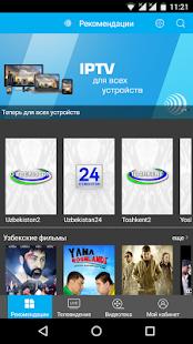 TelecomTV - náhled