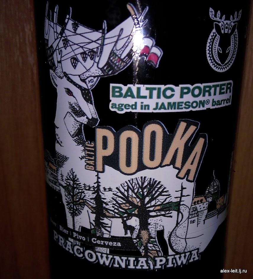 Pracownia Piwa Baltic Pooka