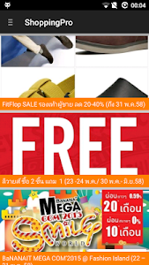 ShoppingPro Promotion Discount screenshot 1