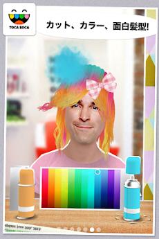 トッカ・ヘアサロン・ミー (Hair Salon Me)のおすすめ画像2