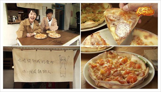 食尚玩家高雄美食熟成台灣漬物披薩外帶專門店