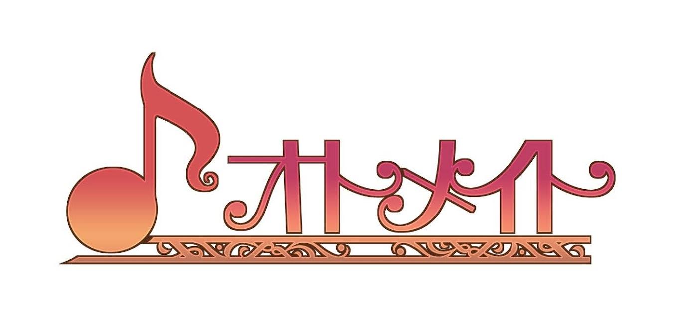 【画像】オトメイトロゴ オトパ2018新作