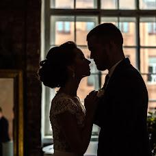 Wedding photographer Anna Kireeva (AnnaIvanova). Photo of 21.04.2018