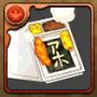 米米亭のお弁当
