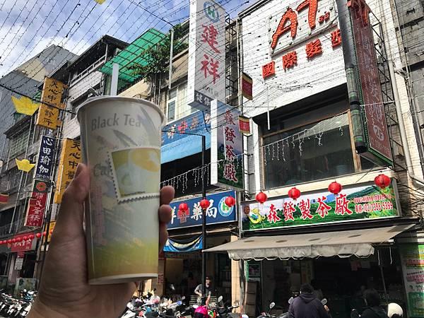 森發茶行 武昌店