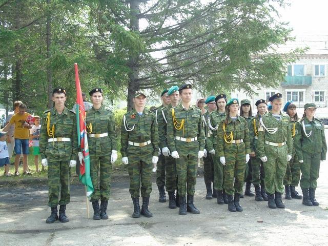 http://ivanovka-dosaaf.ru/images/dsc03089.jpg