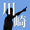 スマートJ for 川崎フロンターレ icon