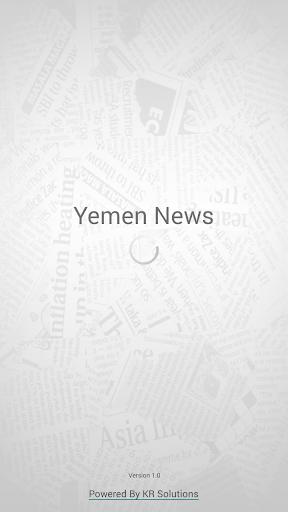 Yemen News Magazines