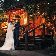 Wedding photographer Valentin Porokhnyak (StylePhoto). Photo of 22.05.2017