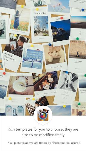 玩免費遊戲APP|下載PhotoText- Photo text Editor app不用錢|硬是要APP