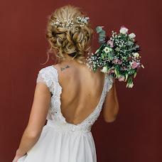 Wedding photographer Anastasiya Polyakova (TayaPolykova). Photo of 05.09.2015