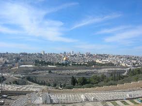 Photo: panoramic of Jerusalem