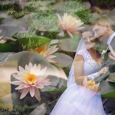 Wedding photographer Tatyana Evseenko (DocTa). Photo of 27.09.2015