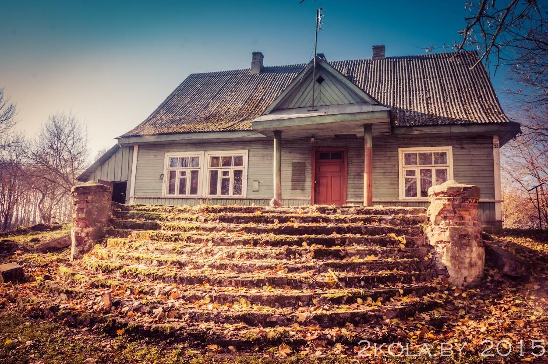 дом у Свіслацкім парку