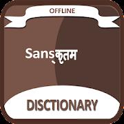 Englist To Sanskrit