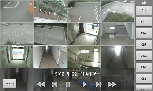 Mobile viewer - DVR