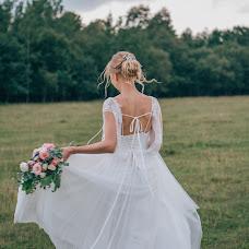 Wedding photographer Kseniya Nenasheva (knenasheva). Photo of 26.03.2018