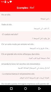 القاموس الناطق (عربي إيطالي) - náhled