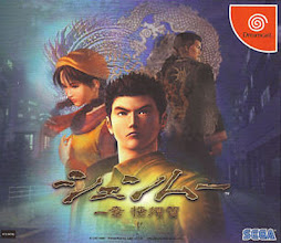 Photo: Shenmue (In-game)