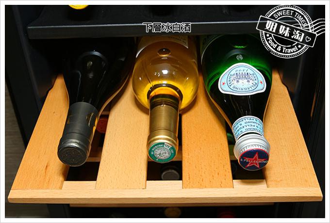 Frigidaire雙溫酒櫃21