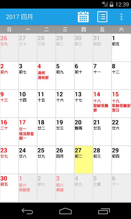 Unduh Hk Calendar 2019 2020 Voice Input Event Apk Versi