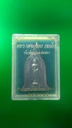เหรียญหลวงพ่อเกษม เขมโก รุ่นวันเพ็ญเดือนสิบสอง ปี 2536 เนื้อเงิน พร้อมกล่องเดิม ปางถวายเนตร