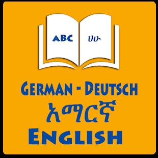 engliscg deutsch übersetzen